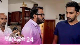 Sanda Wimana | Episode 24 - (2020-03-10) | ITN Thumbnail