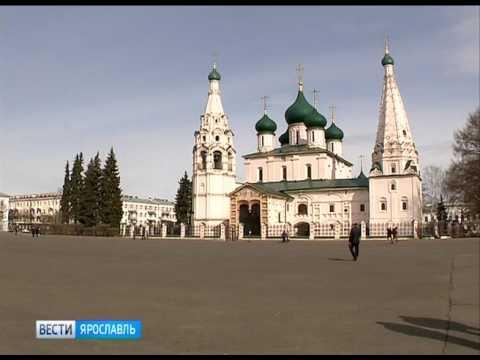 Благоустройство исторического центра Ярославля начнётся в мае