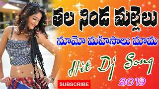 For more latest folk dj songs subscribe my channel now LIKE   COMMENT SHARE SUBSCRIBE -------------------------------------------------------------------...