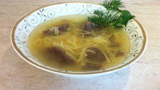Суп-лапша. Мамулины рецепты