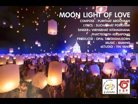 Moon Light Of Love : Chiangmai CAD Khomloy Sky Lantern Festival  2018