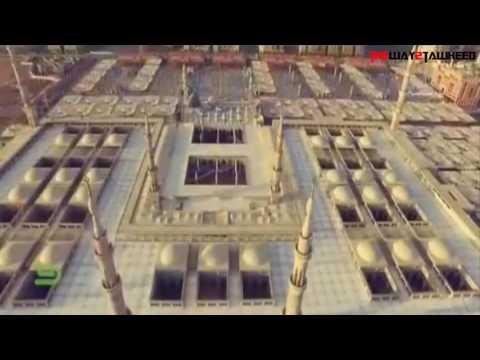 HD --- Drone Footage Of City Of Medina And Al-Masjid An-Nabawī ﷺ ---