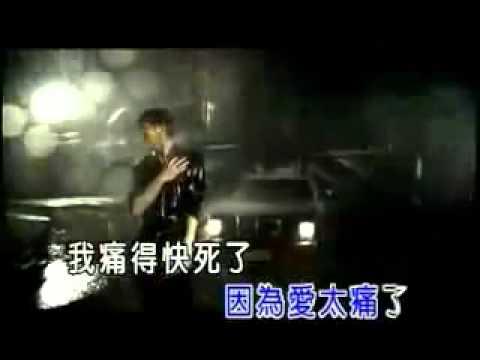 Wu Ke Qun - Ai Tai Tong