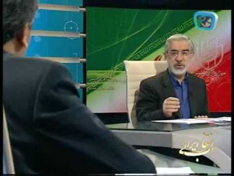 Part 2- First TV interview with Mir Hossein Mousavi