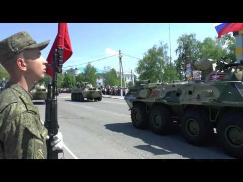 Военный парад в Валуйках 9 МАЯ 2016