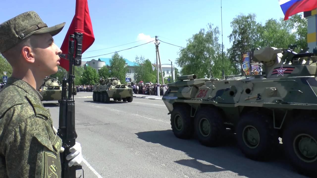 Новая воинская часть в Валуйках, Белгородской области