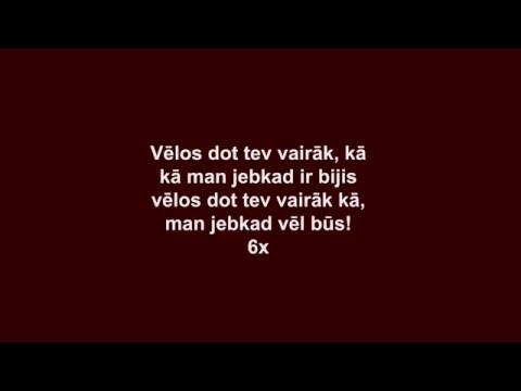 Reiks ft Jānis Krūmiņš - Vēlos (LYRICS)