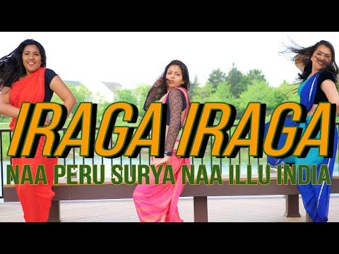 Iraga Iraga - Naa Peru Surya Naa Illu...