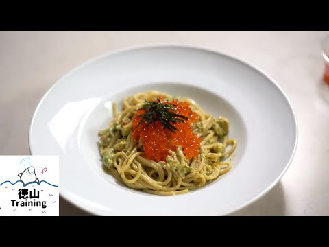 Ikura Pasta | Japanese Style Pasta With Salmon Roe And Avocado