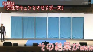 【声優】柿原徹也と梶裕貴コレは!?w 梶裕貴 検索動画 23