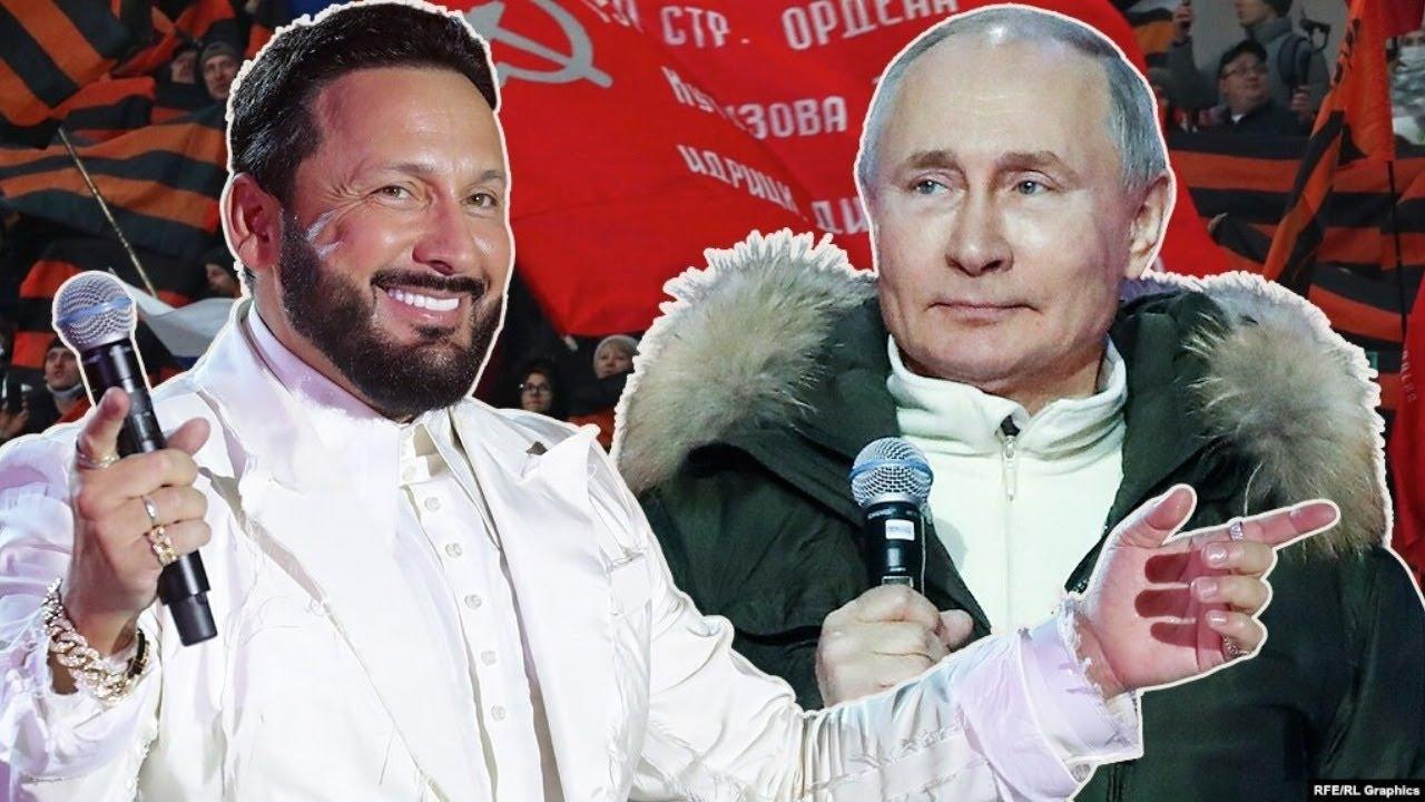 Необыкновенный концерт Владимира Путина и Стаса Михайлова
