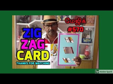 ONLINE TAMIL MAGIC I ONLINE MAGIC TRICKS TAMIL #570 I ZIG ZAG CARD