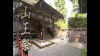 日吉大社山王祭 4月12日~15日 桜に包まれて、春との出会い 7基の...