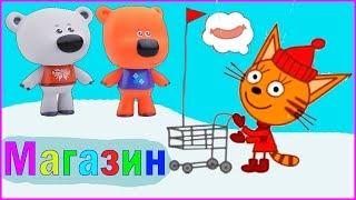 Мимимишки играют в Три кота Поход в магазин Развивающая игра для детей
