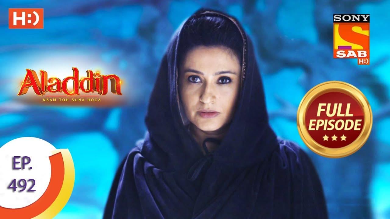 Download Aladdin - Ep 492 - Full Episode - 16th October 2020
