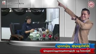Business Line & Life 4-01-60 on FM.97 MHz