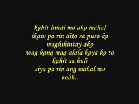 ikaw ang true love ko  with lyrics