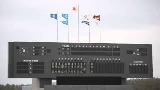 【スタメン発表】西武-楽天 2014/5/17 こまちスタジアム【地方開催試合】