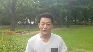 배우 조성하님, 미아체한의원 응원 한마디!