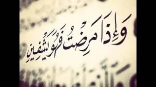 دعوة إبراهيم عليه السلام لتوحيد ونبذ الشرك من سورة الشعراء القارئ عبد الله الموسى