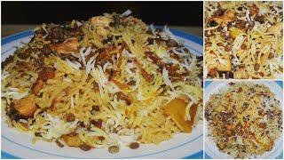 [Mauritian Cuisine] Layered Lentils Chicken Pulao (Biryani)
