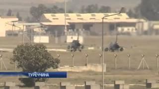 ВВС Турции сбили сирийский военный вертолет