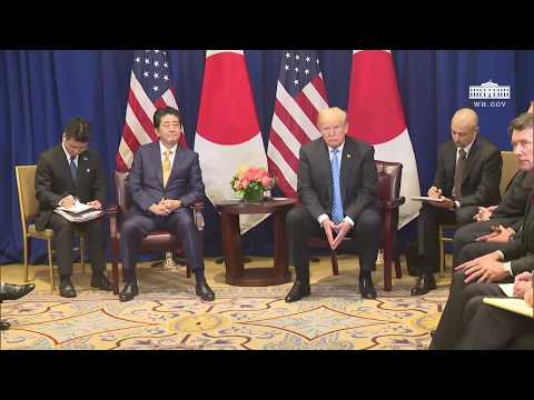 President Trump Participates in a Bilateral Meeting with the
