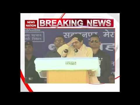 Mayawati addressed Maharally in Meerut today