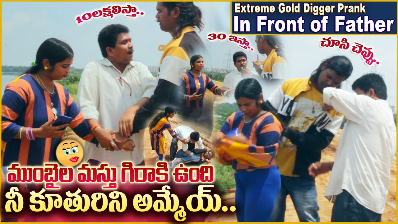 Extreme Dare on Father | Gold Digger Pranks in Telugu | #tag Entertainments