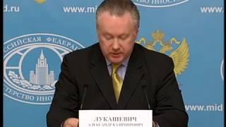 генсек НАТО сорвался с катушек (брифинг А.Лукашевича 11.09.2014)
