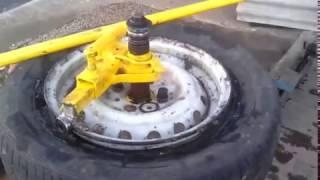 видео Как сделать самодельный шиномонтажный станок