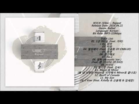 [MP3/DL] Vibe (바이브) - 비와 [Album Repeat]
