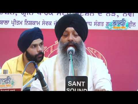 Bhai Ravinder Singh Ji Sri Darbar Sahib at Green Park On 16 August 2017