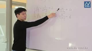 9 класс, 11 урок, Методы решения систем уравнений