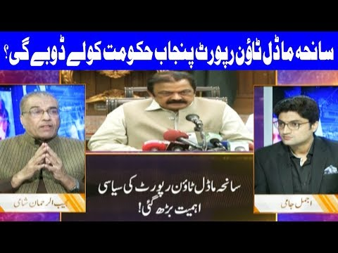 Nuqta E Nazar With Ajmal Jami - 6 December 2017 - Dunya News