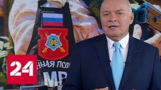 Фотодоказательства: США, ИГ и СДС оказались заодно - Россия 24