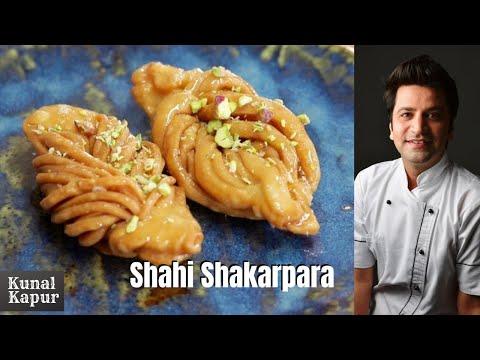Shahi Shakarpara शाही शकरपारा होली रेसिपी   Kunal Kapur Holi Recipes   Indian Sweets Shakar Para