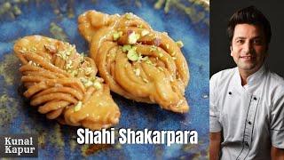 Shahi Shakarpara   Kunal Kapur Recipes   Diwali Recipes