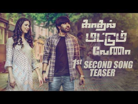 b4f6c4114b 1st Second Song Teaser | Kadhal Mattum Vena | Sam Khan, Elizabeth,  Divyanganaa Jain
