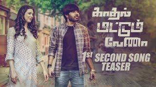 1st Second Song Teaser | Kadhal Mattum Vena | Sam Khan, Elizabeth, Divyanganaa Jain