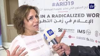580 صحافيا يشاركون في ملتقى أريج الثاني عشر (23/11/2019)