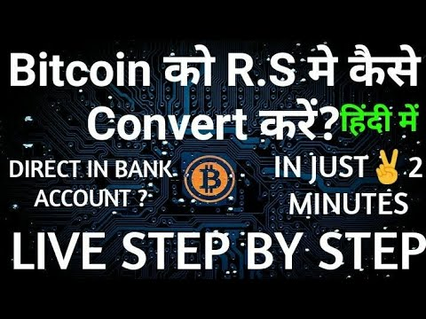 How To Convert Bitcoin To INR {Ruppes/Paytm} & Live Withdraw Bank Account In Just 2✌️Minutes ?
