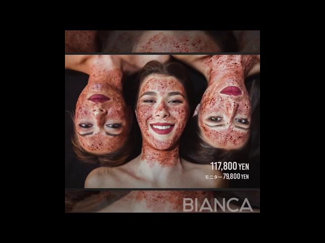 【ヴァンパイアフェイシャル】ならBIANCA CLINICへ!モニター募集中
