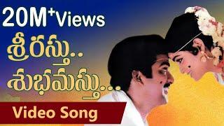 Srirastu Subhamastu Song | Pelli Pustakam Movie | Rajendra Prasad | Divya Vani | TeluguOne