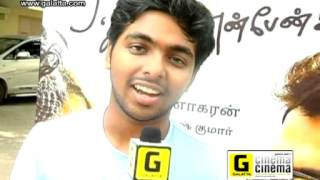 Yaen Endral Kaadhal Enbaen Team Speaks About The Movie Event