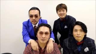 【Live】 赤犬presents『夜はともだち』 発売中 Pコード 323-116 ▽4月30...