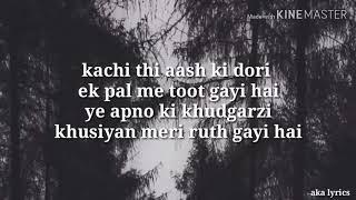 Kachi Thi Aas ki Dori