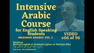 Madina Book I - Lesson 6 Full - Learn Arabic Course - Belajar Bahasa Arab