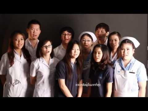 PR รับสมัครผู้ช่วยสภานักศึกษา มช  2012.wmv
