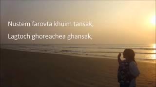 Meera Meera - Konkani song with lyrics